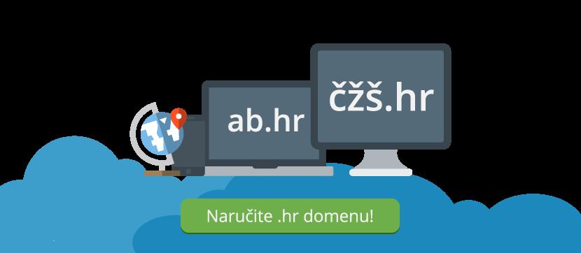 novosti_u_registraciji_domena_od_4_srpnja_intro